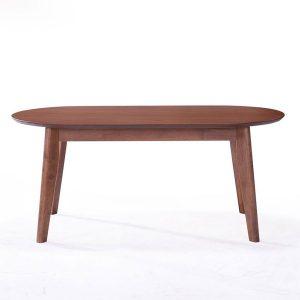 Masa de cafea din MDF si furnir Agnes Walnut, L120xl60xH47,5 cm