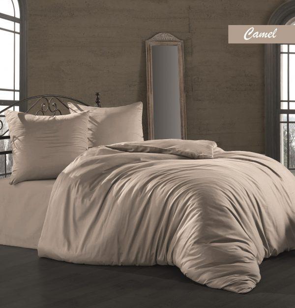 Lenjerie de pat Satin Solid Color Camel-2 pers-200 x 220 cm