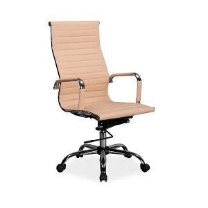 Scaun de birou ergonomic, tapitat cu piele ecologica Zion Bej, l55xA47xH108-116 cm