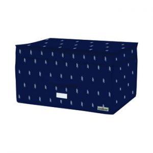 Cutie de depozitare Compactor Trunk Kasuri, 150 l, albastru inchis